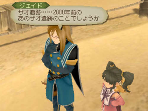 Screenshots aus Tales of the Abyss