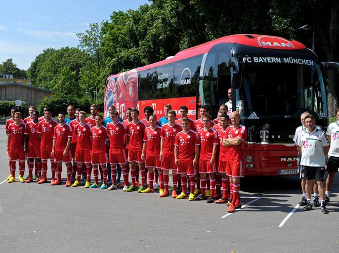 Cool oder greislig? Das sind Alabas neue Schuhe | FC Bayern