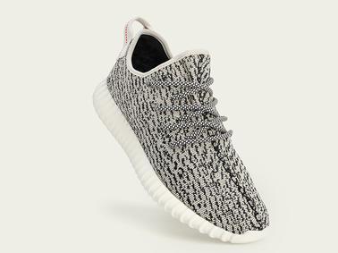 Suche Schuhe von Adidas von Rapper ?