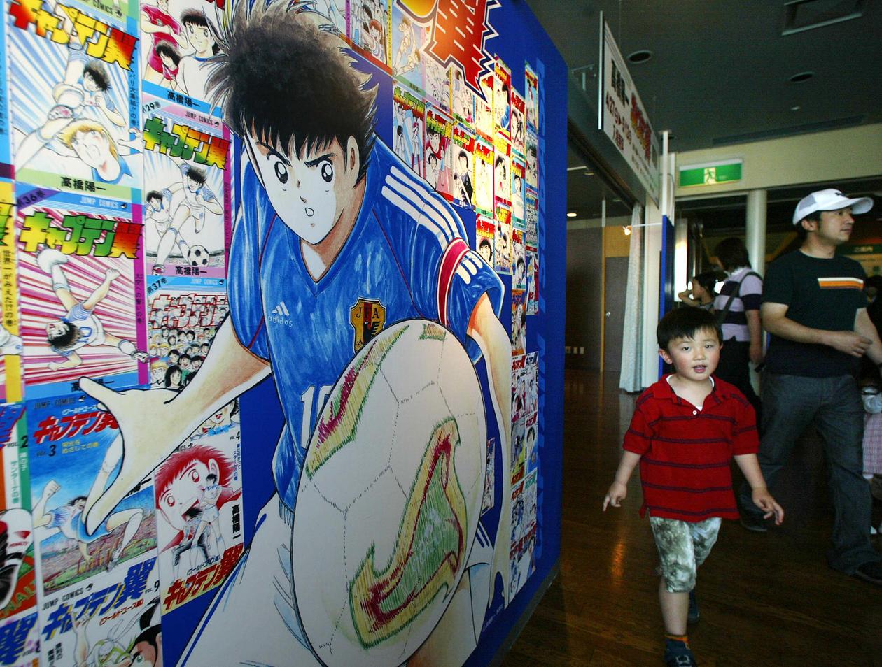 Anime Captain Tsubasa Zurück Im Tv Zeichentrickserie Mit